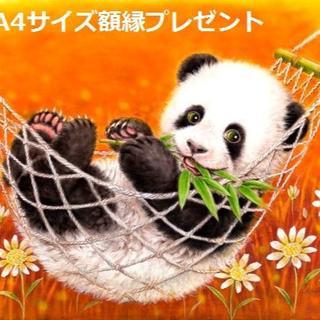 まゆ様専用 ハンモック♡パンダ  A4サイズ額付きフルセット(その他)