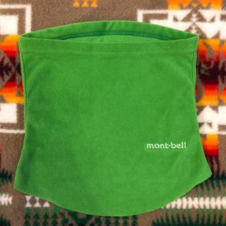 モンベル(mont bell)の【mont-bell】kids ネックウォーマー (マフラー/ストール)