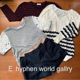 イーハイフンワールドギャラリー(E hyphen world gallery)のイーハイフン‼️セット(セット/コーデ)