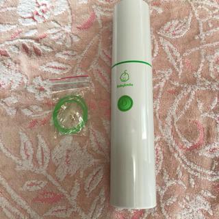 BabySmile  鼻水吸い取り  電動  tokinoha 0428 様専用(鼻水とり)