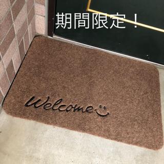 新品 同型 玄関マット♡最終値下げ♡要、在庫確認(玄関マット)