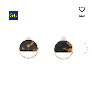 ジーユー(GU)のカラーサークルイヤリング(イヤリング)