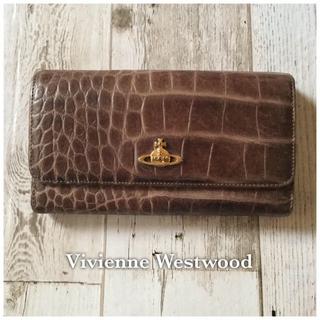 ヴィヴィアンウエストウッド(Vivienne Westwood)のVivienne Westwood☆クロコ型押しレザー長財布 ウォレット(財布)