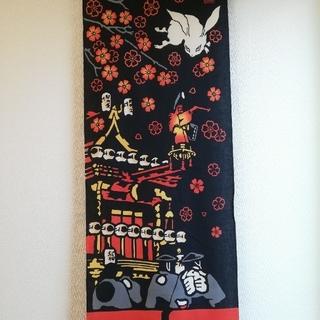 チキリヤ(CHIKIRIYA)の【値下げ】ちきりや CHIKIRIYA  手ぬぐい&タペストリー棒(その他)