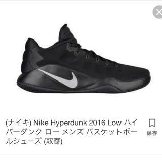 ナイキ(NIKE)のハイパーダンク 2016 ナイキ NIKE バスケットシューズ バッシュ(その他)