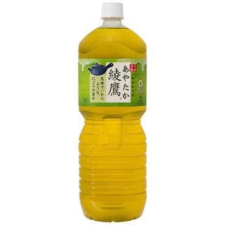 コカコーラ(コカ・コーラ)のコカ・コーラ 綾鷹 お茶 ペットボトル (2L)×10本(茶)