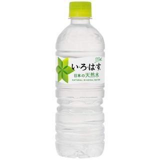 コカコーラ(コカ・コーラ)のコカ・コーラ い・ろ・は・す 天然水 ペットボトル 555ml×24本(ミネラルウォーター)