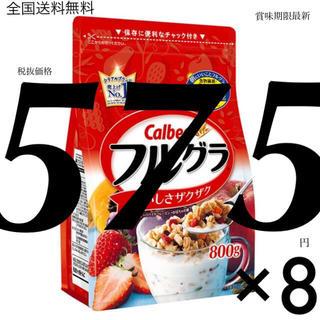 カルビー(カルビー)のcalbee  フルグラ  800g×8(米/穀物)
