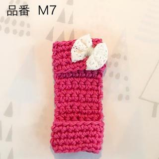 三味線用 指かけ M7 (複数購入でお値引きあり)(三味線)