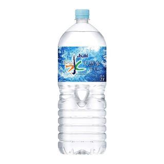 アサヒ - アサヒ飲料 おいしい水 富士山 2L×10本