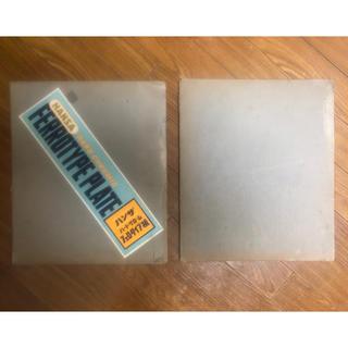 ★★HANSA ハンザ ハードクローム フェロタイプ板 2枚セット枚★★印画紙(暗室関連用品)