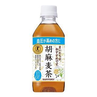 サントリー - サントリー 胡麻麦茶 350ml×24本