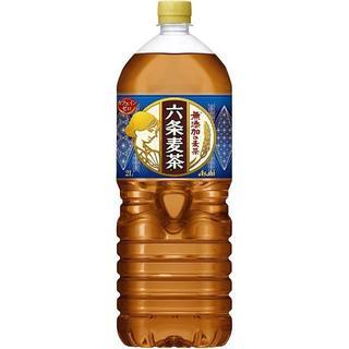 アサヒ(アサヒ)のアサヒ飲料 六条麦茶 お茶 ペットボトル 2L×10本(茶)