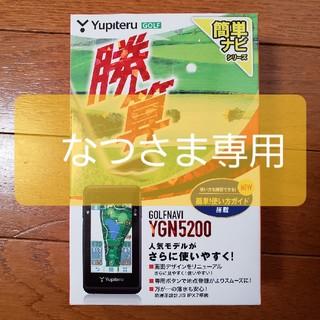 ユピテル(Yupiteru)のYupiteru GOLF YGN5200 簡単ナビ 勝算(その他)