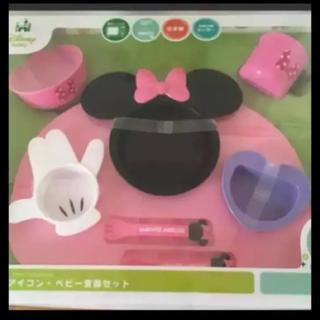 ディズニー(Disney)のミニーアイコン ベビー食器(離乳食器セット)