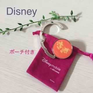ディズニー(Disney)のDisney オリジナルバッグハンガー 非売品(その他)