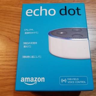 即決【新品・未使用】 Amazon echo dot 第2世代 ホワイト (スピーカー)