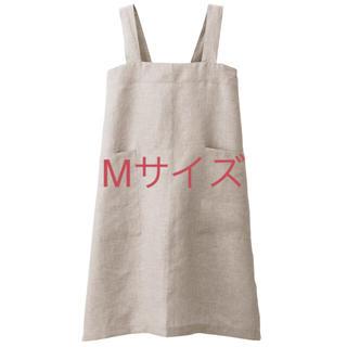 ムジルシリョウヒン(MUJI (無印良品))の無印 肩掛けエプロン 生成 Mサイズ(収納/キッチン雑貨)