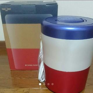 家庭用生ごみ減量乾燥機(生ごみ処理機)