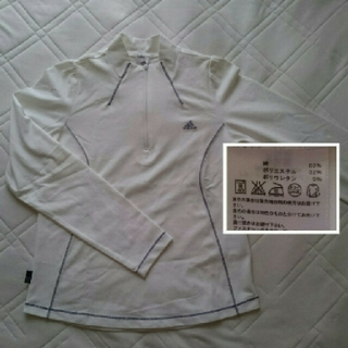 アディダス(adidas)のadidas climalite ・アディダス・長袖・スポーツウェア・未使用品(Tシャツ(長袖/七分))