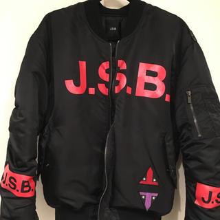 サンダイメジェイソウルブラザーズ(三代目 J Soul Brothers)のJSBMA-1(ブルゾン)