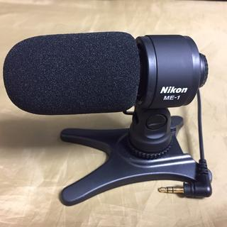 Nikon - Nikon ステレオマイクロフォン ME-1