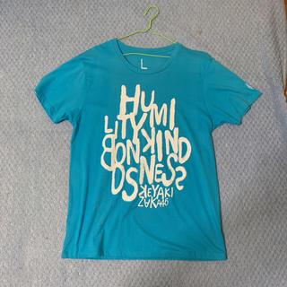 ケヤキザカフォーティーシックス(欅坂46(けやき坂46))の欅坂46Tシャツ3枚セット(Tシャツ)