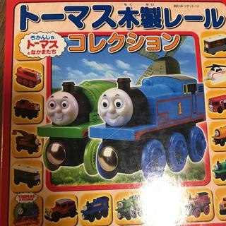 あきたろさま(鉄道模型)