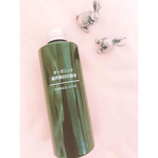 ムジルシリョウヒン(MUJI (無印良品))の無印良品 オーガニック化粧水(化粧水 / ローション)