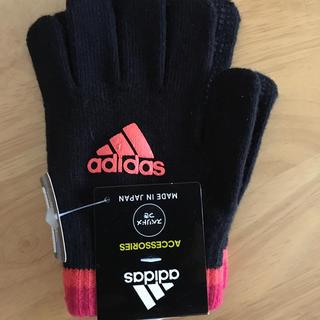 アディダス(adidas)の新品❤adidas 手袋 8〜10歳用(手袋)