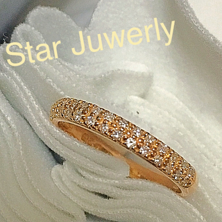 スタージュエリー(STAR JEWELRY)のおすすめ☆新品スタージュエリー☆0.25ct パヴェダイヤリング k18 #6(リング(指輪))