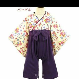 袴ロンパース 60,70,80,90(和服/着物)