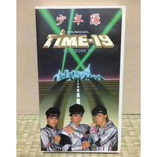 ショウネンタイ(少年隊)の少年隊 VHS 少年隊 ビデオ(アイドルグッズ)