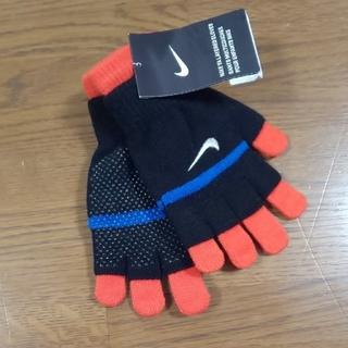 ナイキ(NIKE)のNIKE 手袋 3way キッズ 【新品】(手袋)