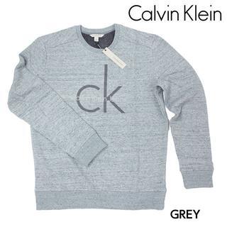 カルバンクライン(Calvin Klein)のカルバンクライン スウェットトレーナー GRY-M(スウェット)