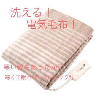 コイズミ(KOIZUMI)のコイズミ 電気毛布 敷毛布 水洗い可能 130×80cm (電気毛布)