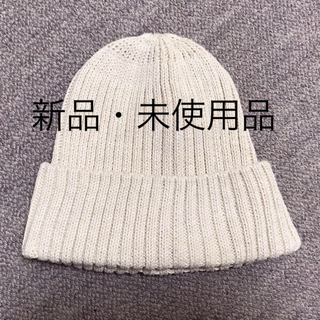 ジーユー(GU)の【新品】GUニット帽(ニット帽/ビーニー)