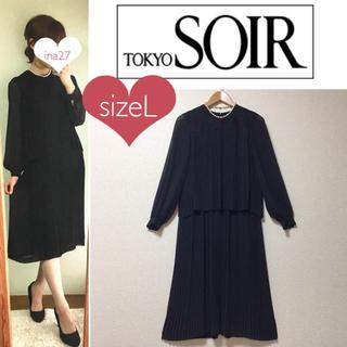 ソワール(SOIR)のレア 東京ソワール 薔薇刺繍 プリーツ フォーマル ワンピース Lサイズ(礼服/喪服)