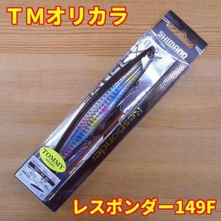 トミーオリカラ レスポンダー149F TMトラストブラック(ルアー用品)