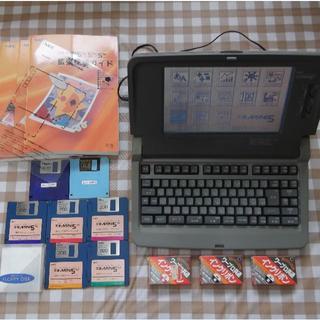 エヌイーシー(NEC)のワープロ NEC 文豪ミニ5SV 付属品&インク付き 92年 要修理【送料込】(OA機器)