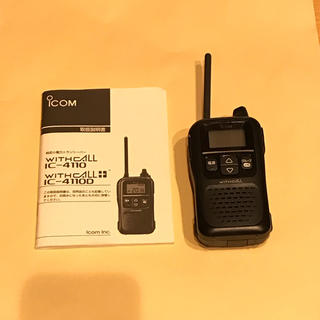 icom 特定小電力トランシーバー IC-4110(アマチュア無線)