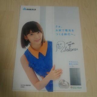 エイチケーティーフォーティーエイト(HKT48)の非売品!HKT48 宮脇 咲良 クリアファイル 西部ガス(アイドルグッズ)
