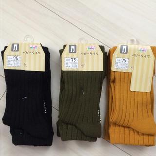 シマムラ(しまむら)の大人気❤️75㎝可愛いリブ編みタイツセット(靴下/タイツ)