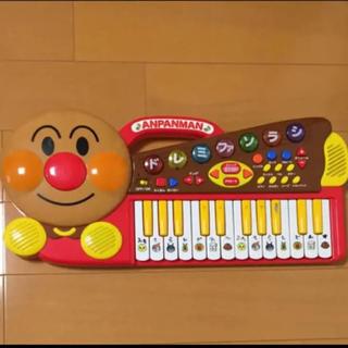 アンパンマン(アンパンマン)のアンパンマン キーボード(楽器のおもちゃ)