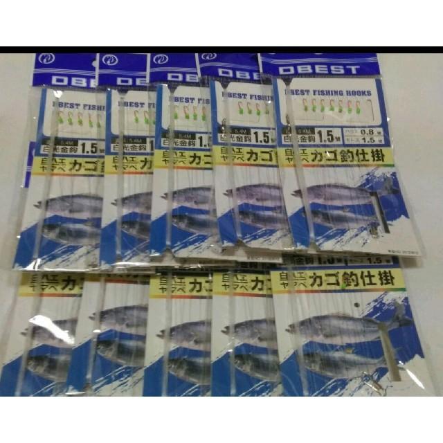 10点 ワカサギ仕掛け 1.5 白ハエ ヤマベ スポーツ/アウトドアのフィッシング(釣り糸/ライン)の商品写真