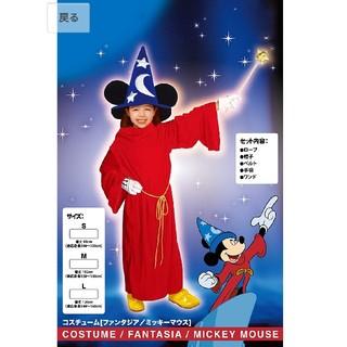 Disney - ファンタジアミッキー 仮装衣装