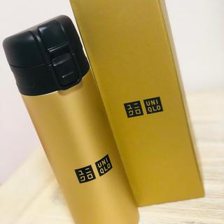 ユニクロ(UNIQLO)のUNIQLO ユニクロ ワンプッシュ ステンレス ボトル(水筒)