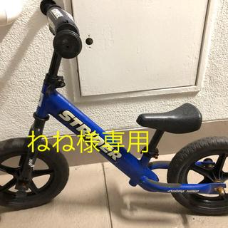 ストライダ(STRIDA)のねね様専用ストライダー ブルー(自転車)