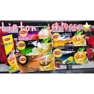 ユニリーバ(Unilever)のLAST1点!台湾リプトン5種類×香港リプトン1種類の6本SET!!!(茶)