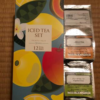 ルピシア(LUPICIA)のルピシア 福袋特典アイスティ&茶葉2袋(茶)
